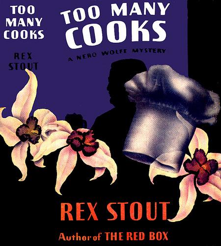 Too many cooks (alta cucina) - copertina edizione originale 1938